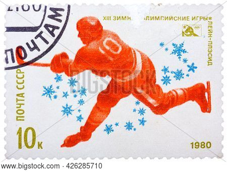 Ussr - Circa 1980: A Stamp Printed In Ussr, 13 Olympic Winter Games, Lake Placid, United States, Hoc