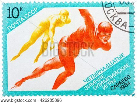 Ussr - Circa 1984: Postage Stamps Printed In The Ussr, Shows The Xiv Olympic Winter Games In Sarajev