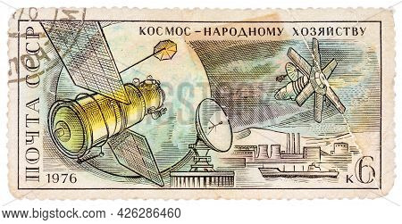 Ussr - Circa 1976: Postage Stamp Printed In The Ussr Shows Space To A National Economy, Circa 1976