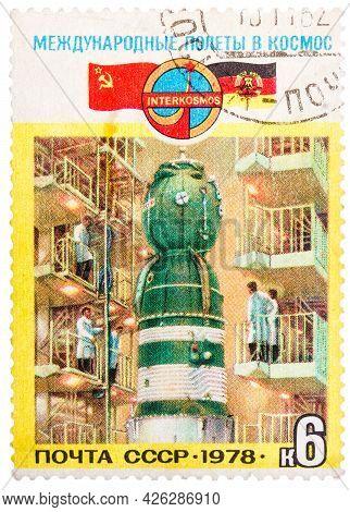 Soviet Union - Circa 1978: Stamp Printed In The Soviet Union Devoted To The International Partnershi