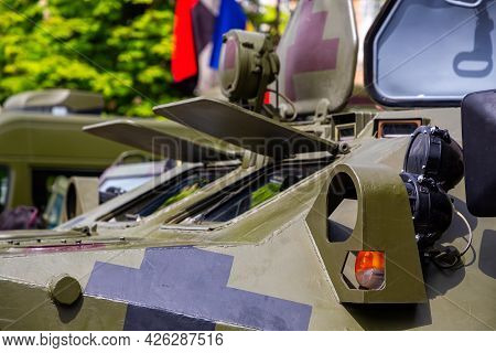 Armored Infantry Fighting Vehicle In The Ukrainian Army.