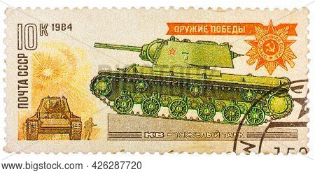 Ussr - Circa 1984: Stamp Printed In The Ussr Shows A Soviet Wwii Era Klim Voroshilov Kv Tank, Circa