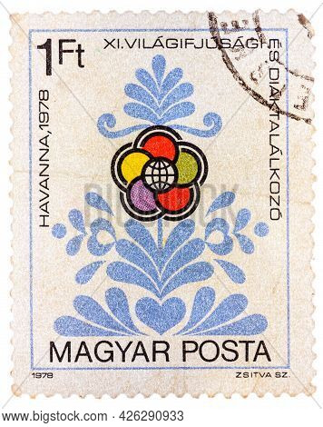 Hungary - Circa 1978: Stamp Printed In Hungary Shows Congress Emblem As Flower, Circa 1978