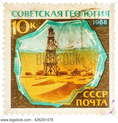 Ussr - Circa 1968: Postage Stamp Printed In The Ussr Shows Geology, Oil, Petroleum Tower, Circa 1968
