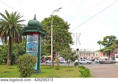 Impressive Street Scene Of Batumi City With A Vintage Information Kiosk, Adjara Region, Georgia, 25t