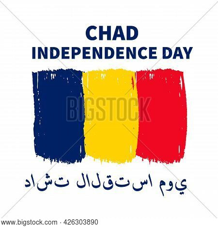 Chad Independence Day Typography Poster In English And In Arabic. National Holiday Celebrate On Augu