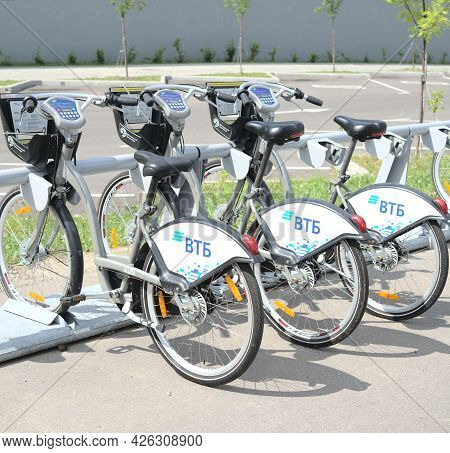 Moscow, Russia - June 30 2021: Bike Rental In The City Center In Summer. On The Bike, The Name Of Th