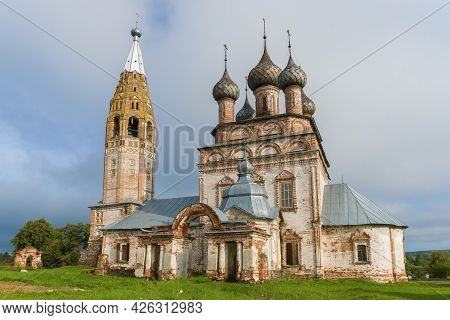 Church Of The Beheading Of John The Baptist In The Village Of Parskoye On A Cloudy September Morning