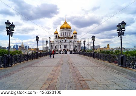 Cathedral Of Christ The Savior In Moscow, View From The Patriarchal Bridge