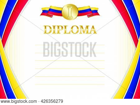 Horizontal  Frame And Border With Venezuela Flag, Template Elements For Your Certificate And Diploma