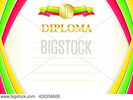Horizontal  Frame And Border With Myanmar Flag, Template Elements For Your Certificate And Diploma.
