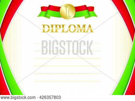 Horizontal  Frame And Border With Belarus Flag, Template Elements For Your Certificate And Diploma.