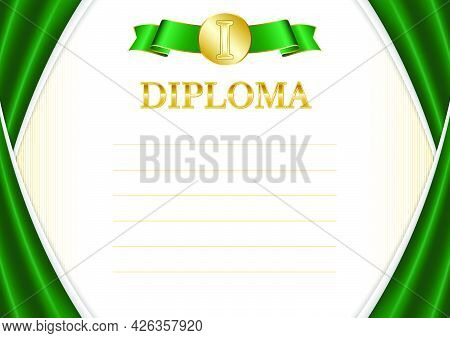 Horizontal  Frame And Border With Saudi Arabia Flag, Template Elements For Your Certificate And Dipl