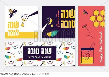 Jewish New Year, Rosh Hashanah, Greeting Card Set With Traditional Icons. Happy New Year. Apple, Hon