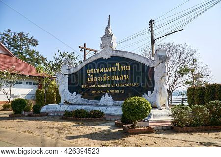 Chiang Saen, Chiang Rai Province, Thailand - February 19, 2019: Sign At The Thai Border With Laos Al