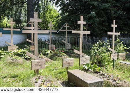 Tula Region, Russia, - July 10, 2021, Kochakovsky Necropolis - The Tolstoy Family Cemetery, Located