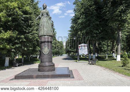 Bogoroditsk, Tula Oblast, Russia - June 25 2021. Modern Monument To Russian Empress Catherine Great