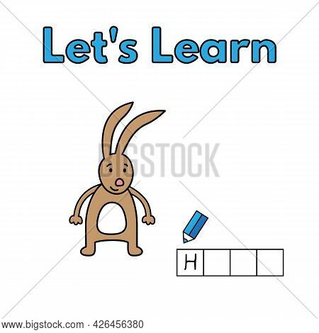 Cartoon Hare Learning Game For Small Children - Write The Word. Vector Illustration For Kids
