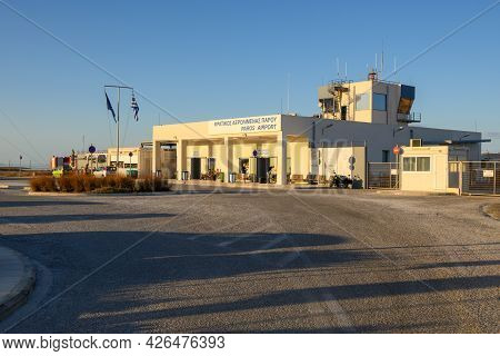 Paros, Greece - October 1, 2020: Paros Airport Building. The Airport Is Located In The Region Of Aly