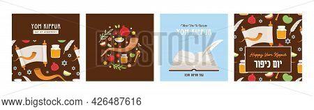 Greeting Card Set For Jewish Holiday Yom Kippur And Jewish New Year, Rosh Hashanah, With Traditional