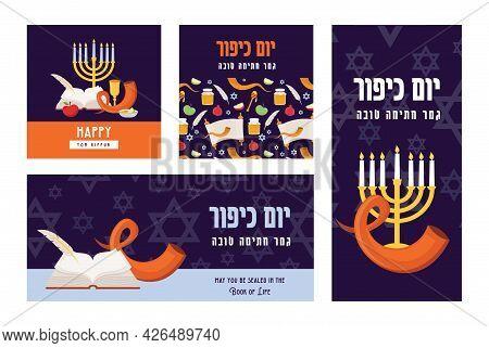 Greeting Card And Banner Set For Jewish Holiday Yom Kippur And Jewish New Year, Rosh Hashanah, With