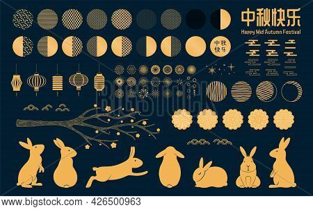 Mid Autumn Festival Gold Design Elements Set, Rabbits, Moon, Mooncakes, Fireworks, Lanterns, Clouds,