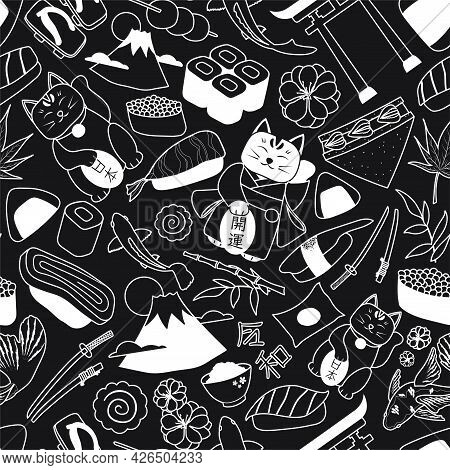 Black And White Vector Pattern Of Japanese Food, Nature And Other Things Related To Japanese Culture