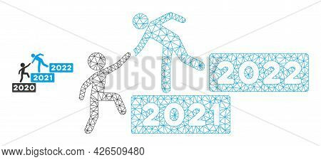 Mesh 2022 Buisiness Training Stairs Model Icon. Wire Carcass Polygonal Mesh Of Vector 2022 Buisiness