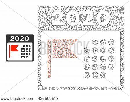 Mesh 2020 Holiday Calendar Model Icon. Wire Carcass Polygonal Mesh Of Vector 2020 Holiday Calendar I