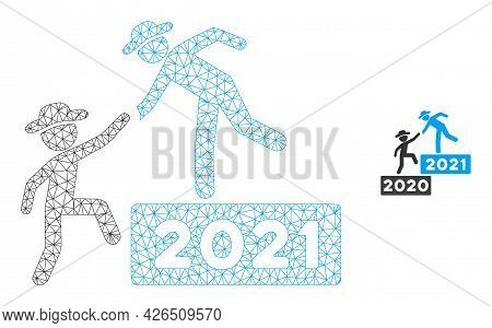 Mesh 2021 Business Training Model Icon. Wire Carcass Polygonal Mesh Of Vector 2021 Business Training