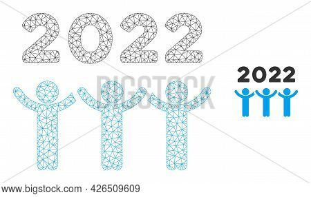 Mesh 2022 Dancing People Model Icon. Wire Carcass Polygonal Mesh Of Vector 2022 Dancing People Isola