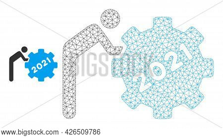 Mesh 2021 Worker Rolling Gear Model Icon. Wire Frame Polygonal Mesh Of Vector 2021 Worker Rolling Ge
