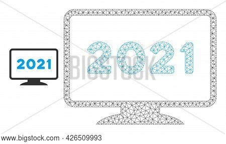 Mesh 2021 Display Model Icon. Wire Carcass Polygonal Mesh Of Vector 2021 Display Isolated On A White