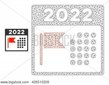 Mesh 2022 Holiday Calendar Model Icon. Wire Frame Triangular Mesh Of Vector 2022 Holiday Calendar Is