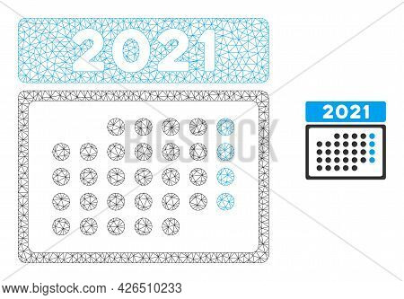 Mesh 2021 Month Calendar Model Icon. Wire Carcass Polygonal Mesh Of Vector 2021 Month Calendar Isola