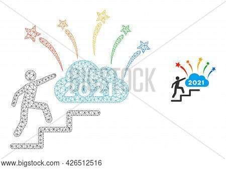 Mesh 2021 Fireworks Cloud Steps Model Icon. Wire Carcass Polygonal Network Of Vector 2021 Fireworks