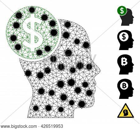 Mesh Head Banking Polygonal Symbol Vector Illustration, With Black Infection Centers. Carcass Model