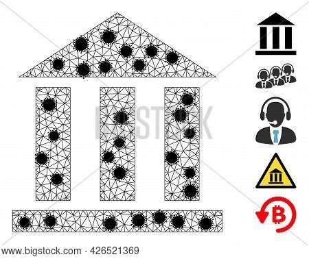 Mesh Library Office Polygonal Icon Vector Illustration, With Black Infectious Nodes. Carcass Model I