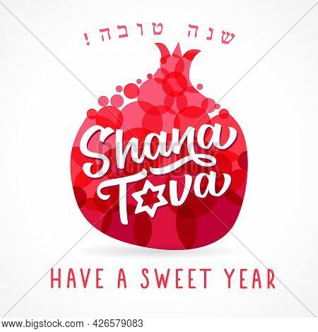 Shana Tova - Handwritten Lettering With Pomegranate. Jewish Text - Happy New Year. Holiday Banner De