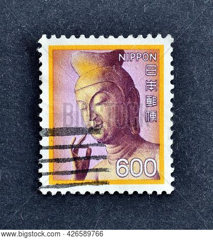 Japan - Circa 1981 : Cancelled Postage Stamp Printed By Japan, That Shows Miroko Bosatsu, Horyu-ji T