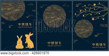 Mid Autumn Festival Rabbits, Moon, Tree Branch, Flowers, Chinese Text Happy Mid Autumn, Gold On Blue