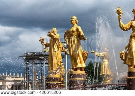 Moscow, Russia - June 30, 2021: The Friendship Of Nations Fountain, The Main Fountain And One Of The