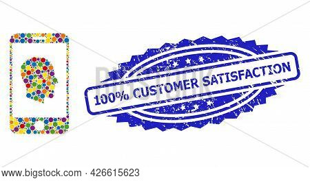 Vibrant Mosaic Cellphone Profile, And 100 Percents Customer Satisfaction Dirty Rosette Seal. Blue Se