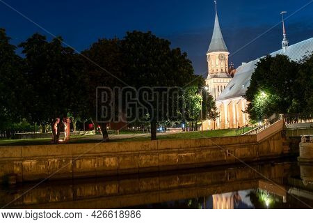 Kaliningrad, Russia 05 June 2021 Fishing Village In Kaliningrad In The Evening View Of The Pregolya
