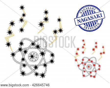 Mesh Polygonal Atomic Emission Icons Illustration In Infection Style, And Grunge Blue Round Nagasaki
