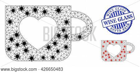 Mesh Polygonal Favourite Cup Icons Illustration With Lockdown Style, And Distress Blue Round Wine Gl