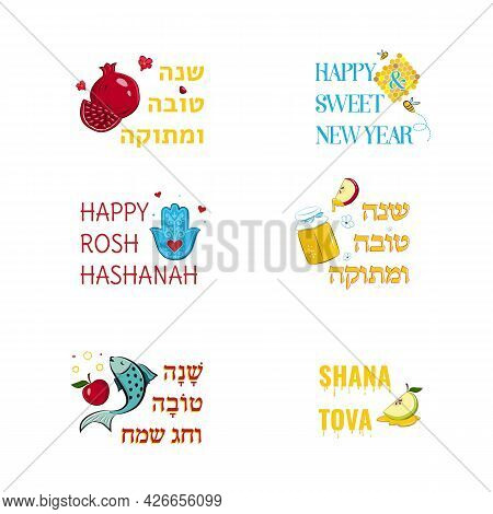 Rosh Hashanah Jewish Holiday Greeting Cards With Traditional Greetings And Symbols, Apple, Pomegrana
