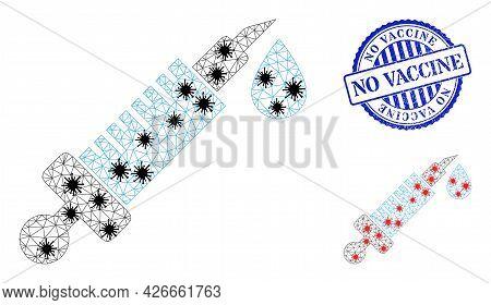 Mesh Polygonal Vaccine Symbols Illustration Designed Using Lockdown Style, And Rubber Blue Round No