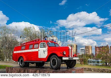 Krasnodar - May 21, 2021: Fire Car Zil From Soviet Time, Fire Engine Retro Soviet Car Oldtimer At Kr