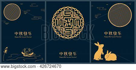 Mid Autumn Festival Rabbits, Moon, Mooncakes, Lotus Flowers, Chinese Text Happy Mid Autumn, Gold On